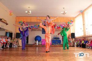 Сузір'я, клуб спортивного танцю - фото 4