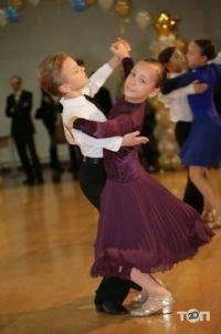Сузір'я, клуб спортивного танцю - фото 10