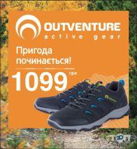 ec4bd2fceb55c5 Спортландія, магазин спорттоварів - Тернопіль Відгуки та оцінки ...