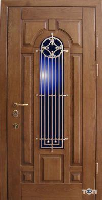 Коммунар, сталеві двері - фото 5