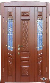 Коммунар, сталеві двері - фото 6