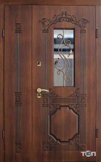 Коммунар, сталеві двері - фото 12