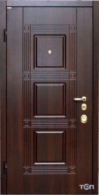 Коммунар, сталеві двері - фото 9