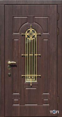 Коммунар, сталеві двері - фото 10