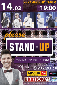Star Podium, концертне агентство - фото 8