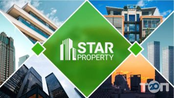 Star Property, агенція нерухомості - фото 1