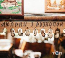 Старий Млин, ресторан української кухні - фото 11
