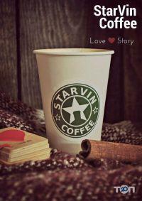Starvin Coffee, кав'ярня - фото 4