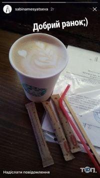 Starvin Coffee, кав'ярня - фото 7