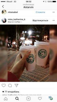 Starvin Coffee, кав'ярня - фото 8