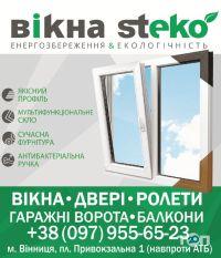 Steko, фірмовий салон вікон - фото 1