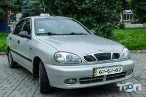 Стильне таксі 62-26 / 62-62-62 - фото 2