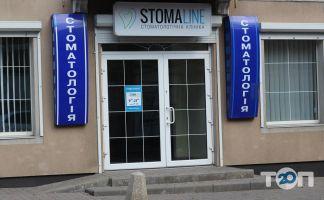 StomaLine, стоматологічна клініка - фото 1