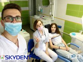 SKYDENT, клініка лазерної стоматології - фото 14