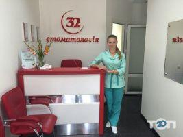 Стоматологія 32 - фото 10