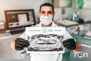 VIAS, стоматологія - фото 3