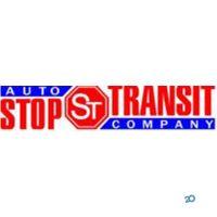 Stop Transit, СТО - фото 1