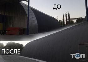 СТОЙТЕПЛОЕНЕРГО, будівельно-ремонтні роботи - фото 1
