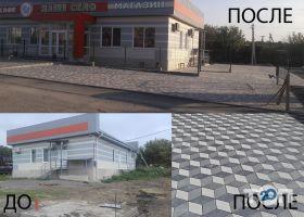 СТОЙТЕПЛОЕНЕРГО, будівельно-ремонтні роботи - фото 5