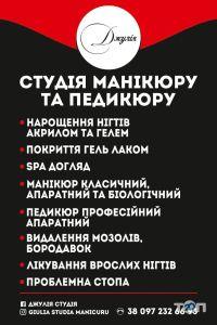 - фото 1