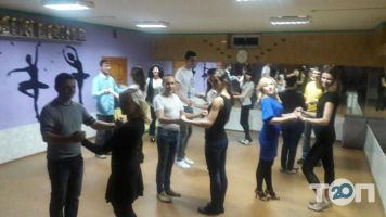 El Descanso, студія танцю - фото 10
