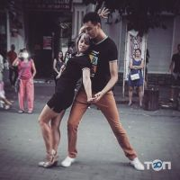 El Descanso, студія танцю - фото 14
