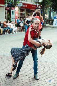 El Descanso, студія танцю - фото 16