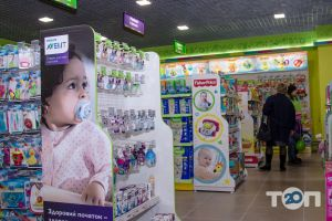 Чудо Острів, мережа дитячих супермаркетів - фото 3