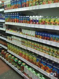 МегаСмак, супермаркет - фото 9