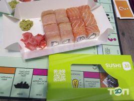 Sushi39, доставка суші - фото 1