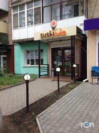 Sushiwin, доставка суші - фото 2