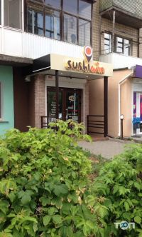 Sushiwin, доставка суші - фото 3