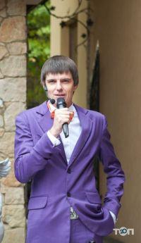 Владислав Петренко, весільний ведучий - фото 1