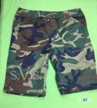 S.V.S, ательє-магазин - фото 2
