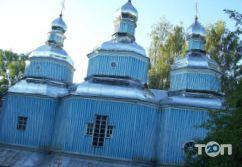 Свято-Миколаївський храм - фото 3