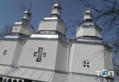 Свято-Миколаївський храм - фото 4