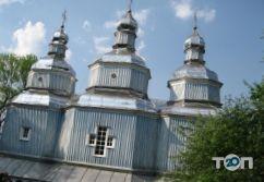 Свято-Миколаївський храм - фото 5
