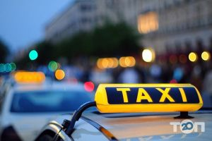 Альфа, таксі - фото 1