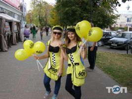 Т53, служба таксі - фото 2