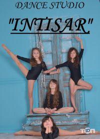 INTISAR, студія танцю - фото 4