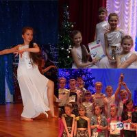 Ларівель Танцювальний центр - фото 4