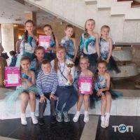 Ларівель Танцювальний центр - фото 3