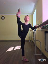 DWM, танцювальна студія - фото 14