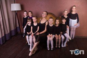 DWM, танцювальна студія - фото 15