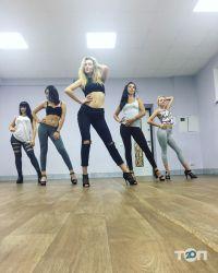 DWM, танцювальна студія - фото 19