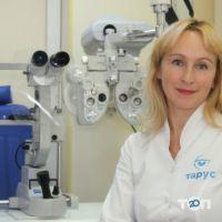 Тарус, офтальмологічний центр - фото 1