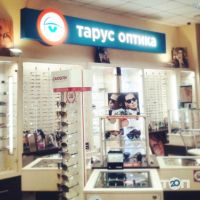 Тарус, офтальмологічний центр - фото 7