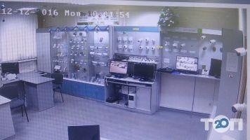 Технологія Безпеки, охоронні безпеки - фото 2