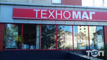ТехноМаг, магазин побутової техніки - фото 1
