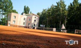 Бомонд, тенісний клуб - фото 4